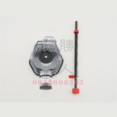 含稅⦿ 協勝職人 ⦿ 博世 BOSCH 電鑽專用集塵器 適用BOSCH GBH GSB 全系列
