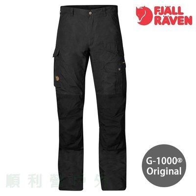 瑞典Fjallraven Barents Pro Trousers 長褲 81761 深灰 耐磨 登山褲OUTDOOR NICE