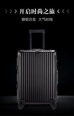全鋁鎂合金行李箱 26吋登機箱全鋁合金行李箱 拉杆箱包全金屬旅行箱鋁合金行李箱子萬向輪子 鋁合金殼箱