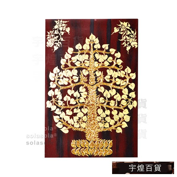 《宇煌》掛畫東南亞牆上裝飾品泰國金箔發財樹沙發背景牆裝飾畫_PkBU