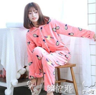 秋冬季加厚款珊瑚絨睡衣女套裝家居服加絨可愛法蘭絨長袖開衫大碼