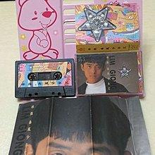波麗佳音 真言社1992 林強 春風少年兄 錄音帶磁帶