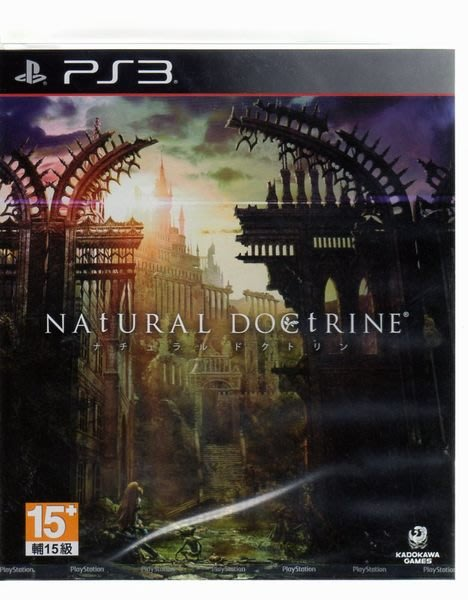 PS3 遊戲 自然教理 自然教義  NATURAL DOCTRINE  (日文亞版) 【板橋魔力】