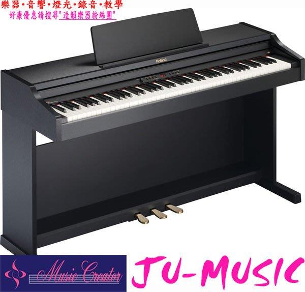 造韻樂器音響- JU-MUSIC - Roland RP-301 RP301 電鋼琴  數位鋼琴 (黑) 另有 FP-50