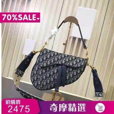 迪奧 DIOR SADDLE手提包 手袋 馬鞍包 斜背包 單肩包 肩背包 側背包 斜挎包 精品包 包包 熱賣 女生包包