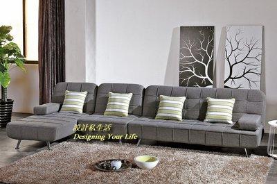 【設計私生活】雷爾夫L型沙發組-可拆賣(部份地區免運費)200 P