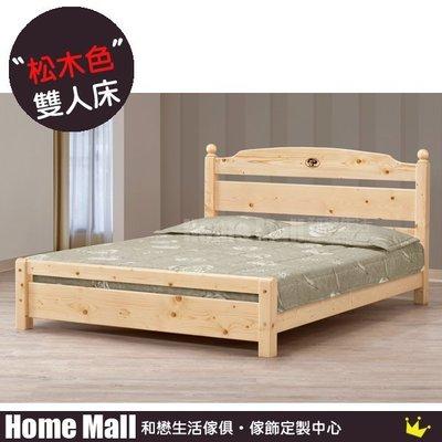 HOME MALL~鄧肯5尺松木雙人床 $8700~(雙北市免運費)8C~(歡迎來電詢問)