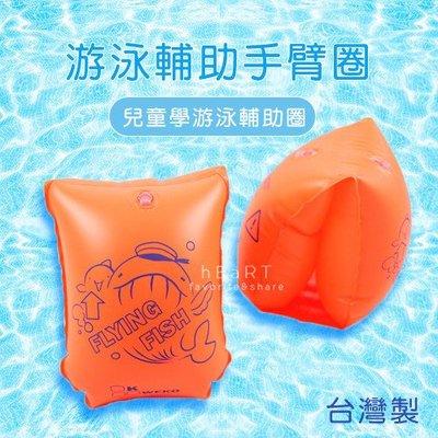 【可愛村】 鯨魚兒童游泳輔助手臂圈台灣...