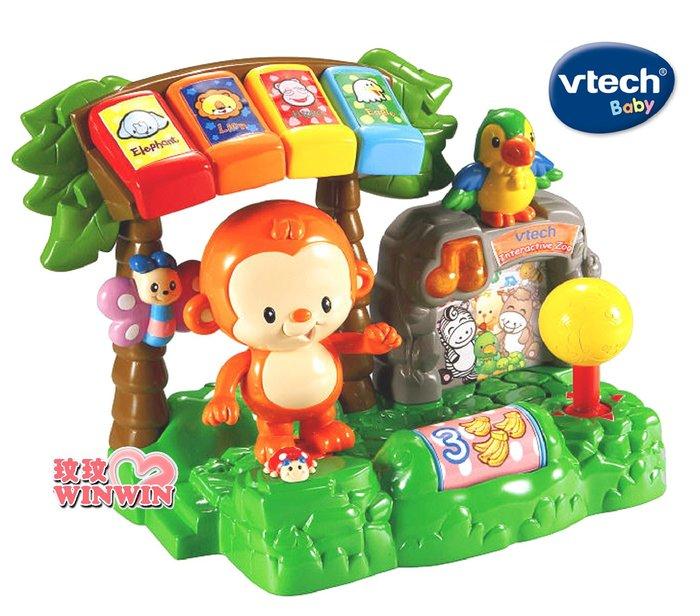 *玟玟*Vtech 歡樂動物園,讓寶寶跟著可愛的猴子及大嘴鳥一起來看看動物園