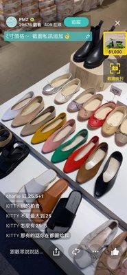 韓國尖頭平底鞋