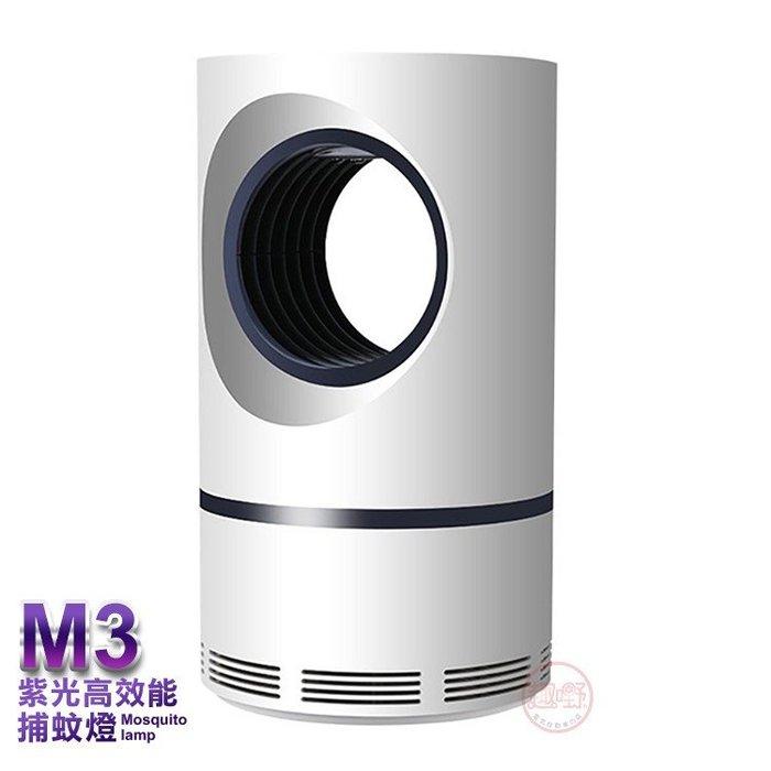 全新M3補蚊燈 超靜音 USB 紫光高效率-周董的店