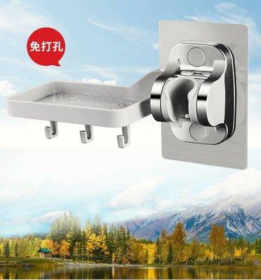 [單支架]免打孔淋浴花灑支架可調節浴室淋雨噴頭固定底座蓮蓬頭浴器配件299元