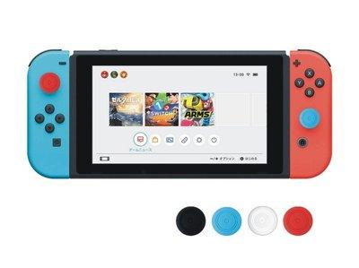 《YM3C》任天堂 Nintendo Switch 類比搖桿磨菇頭保護套 Joy-Con 控制器 貓爪 矽膠保護套