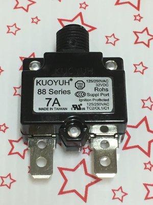 (全新)7A 無熔絲開關 過載保護 保險絲 125/250Vac ~晶工開飲機可用