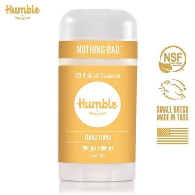 【Humble】水晶體香膏 – 伊蘭伊蘭 70g