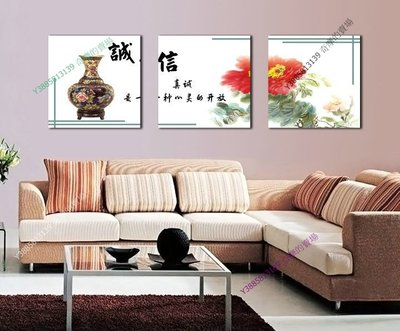 【40*40cm】【厚2.5cm】誠信-無框畫裝飾畫版畫客廳簡約家居餐廳臥室牆壁【280101_394】(1套價格)