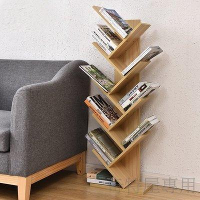 簡約 落地書架 樹型書架 樹型書櫃 置物架 經濟型報刊架 客廳展示架  書櫃 兒童繪畫本櫃 3 5 7層