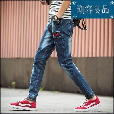 潮客良品???新款牛仔褲男青少年日系修...