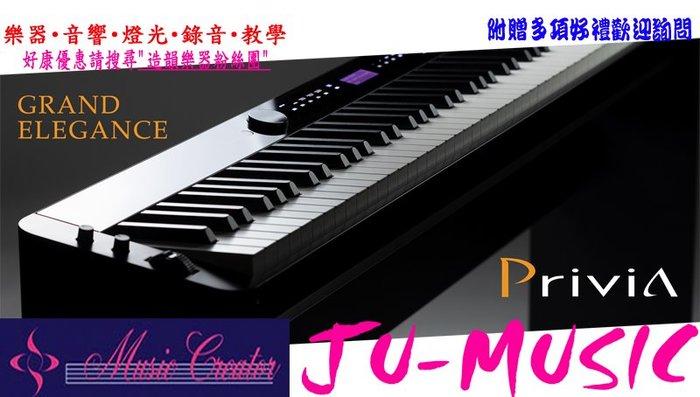 造韻樂器音響- JU-MUSIC - CASIO PX-S3000 數位 電鋼琴 PXS3000 另有 Roland