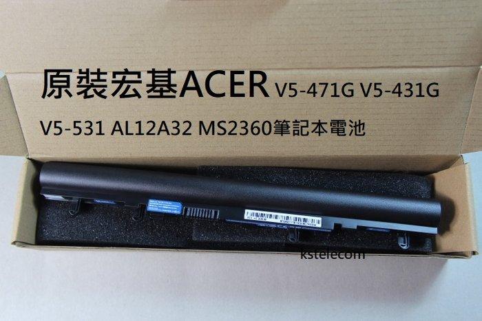 原裝宏基ACER V5-471G V5-431G V5-531 AL12A32 MS2360筆記本電池品牌: Acer/