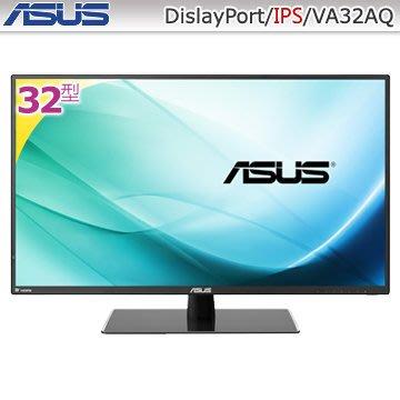 【捷修電腦。士林】ASUS 32型2K高解析IPS寬螢幕