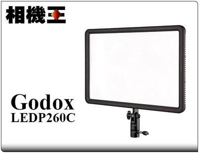 ☆相機王☆Godox LEDP 260C 平板型 攝影燈 LED燈 (3)