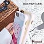 I Phone7/8 佩佩豬 小豬佩奇 軟殼全包 手機殼