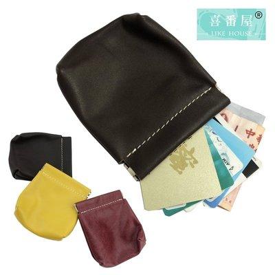 【喜番屋】真皮頭層牛皮零錢袋零錢包硬幣包收納包【LH631】