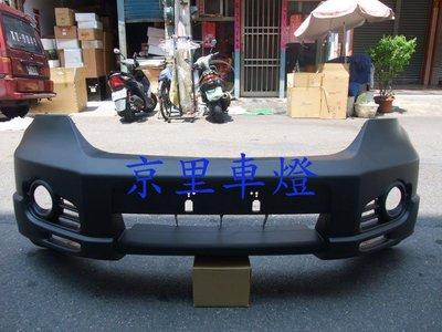 京里車燈專網 本田 HONDA CRV 3代 07 08 09年 運動版 運動包 前保桿 後保桿