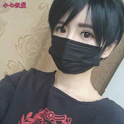 【小七假髪】二次元動漫cosplay髮型 男女黑色假毛 碎長劉海假髮 偽正太短直髮