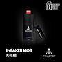 【QUEST】SNEAKER MOB 洗鞋組 鞋刷 高效 洗鞋劑  清潔 球鞋 慢跑鞋 滑板鞋 皆適用
