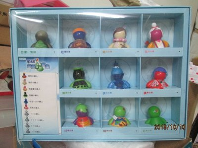 全家超商 集點送 台灣6星集MSN 小綠人臺灣奇遇記全套加盒子