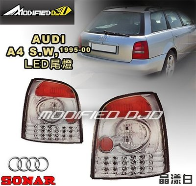 DJD Y0593 AUDI A4 95-00年 5D 晶樣白 LED尾燈