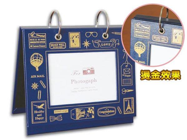 相本 桌上型相本 婚禮小物 ( 標籤風 4X6 桌上型相框/相本SPA-163 ) 翻頁 IHOME愛雜貨