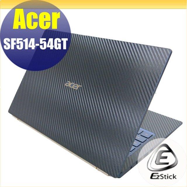 【Ezstick】ACER SF514-54 GT 黑色立體紋機身貼 (含上蓋貼、鍵盤週圍貼、底部貼) DIY包膜