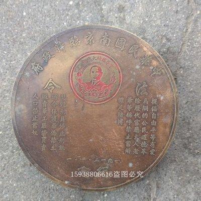 【古玩今典】古玩銅器古董雜項收藏仿古老銅黃銅老墨盒民國1912紀念老貨老物件