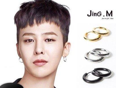 3色現貨【JinG-M】高質感 GD款 硬派 搖滾 經典 環狀 純鋼製耳環 金 黑 銀 (一對) (GILDAN吉爾登)