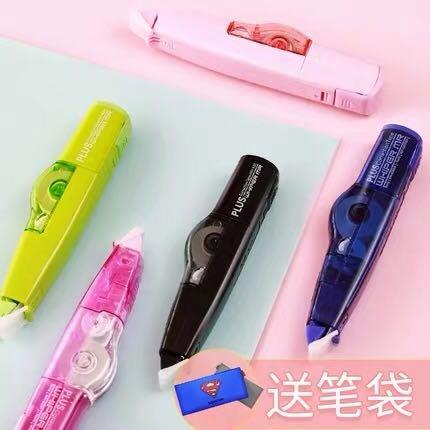 快樂的小天使-優惠5個實惠裝PLUS修正帶替換芯學生修正帶少女心#圓珠筆