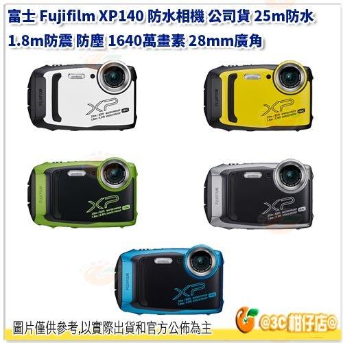 送相機袋 富士 Fujifilm XP140 防水 潛水相機 25m防水 1.8m防震 防塵 28mm廣角 公司貨