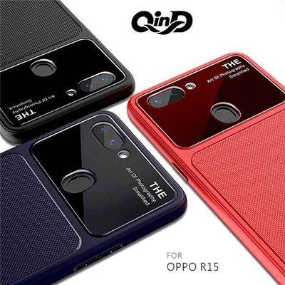 *PHONE寶*QinD OPPO R15 爵士玻璃手機殼 保護殼 保護套 防摔殼 軟套