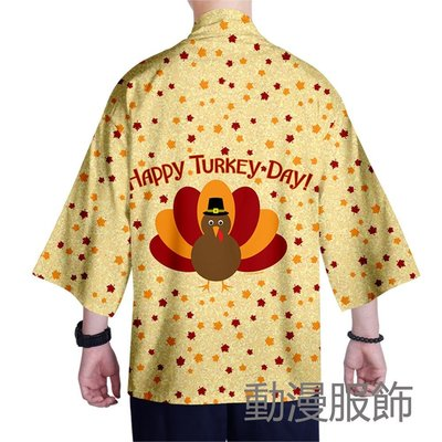 感恩節新品 thanksgiving day 3D彩印男女同款和服