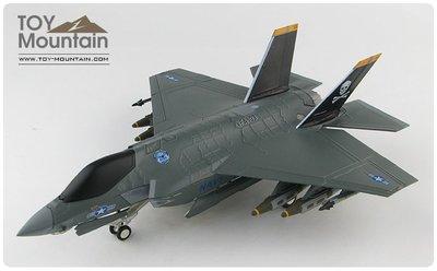 1/72 HM HA6203 Lockheed Martin F-35C 003 「Pole Test Scheme」