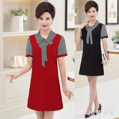 ZIHOPE 媽媽洋裝 夏季新款大碼短袖連衣裙40歲50時尚媽媽洋裝夏季中長款打底衫ZI812