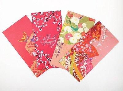 【臻嫻悠活館】櫻之花紅包  過年紅包袋 婚慶通用 喜慶個性紅包袋 8枚裝