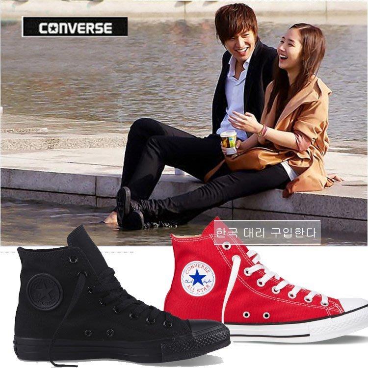 雙11免運 全新正品 ALL STAR Converse 高低桶帆布鞋 黑白紅藍多色 情侶款 匡威帆布鞋 倆雙免運