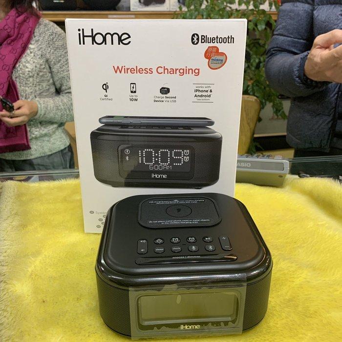 視聽影訊 公司貨保固1年 iHome iBTW23BE 美國 iPhone 無線充電藍牙喇叭