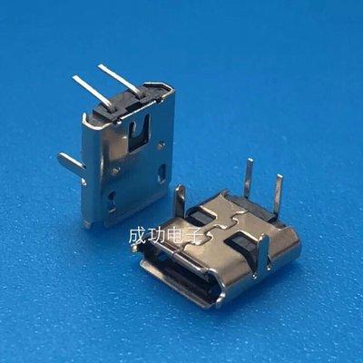 可樂屋 MICRO USB2P母座麥克2P插座V8安卓邁克尾插充電專用90度直腳焊線 嘉義市