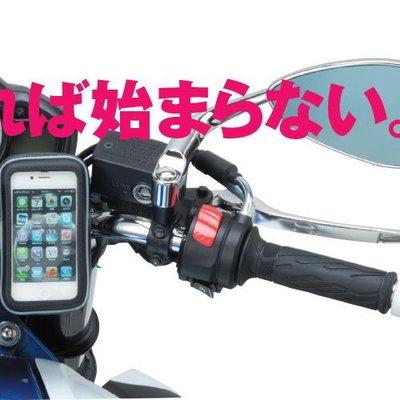 iphone11 pro iphone8 kymco k-xct 300i ZenFone 6摩托車手機架機車手機座支架