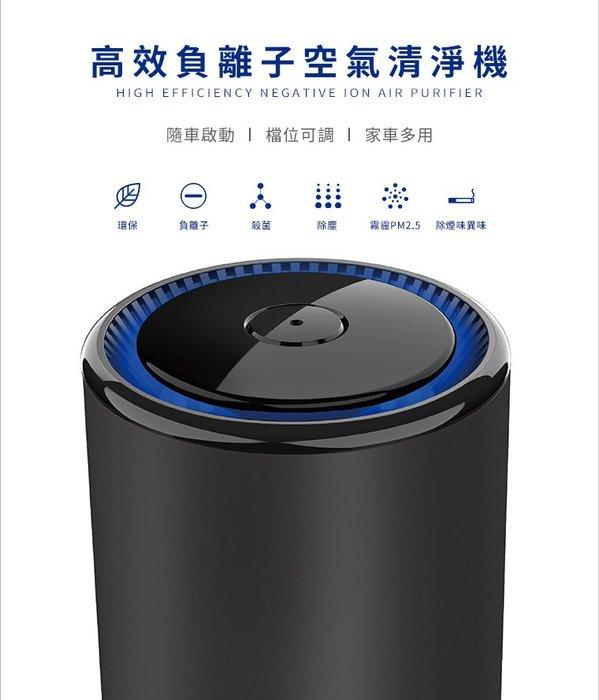 貓太太【3C電腦賣場】預購A-MORE 負離子空氣清淨機 ( 負離子車用空氣清淨機 )