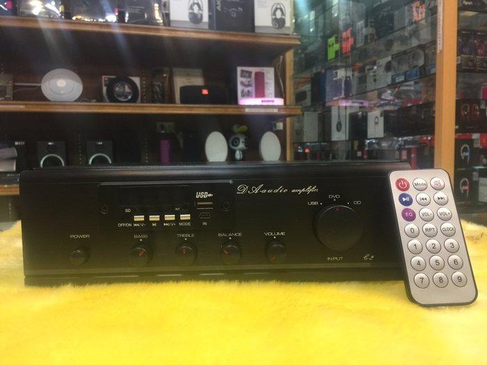 視聽影訊 DA AUDIO C2 C-2 藍芽接收 FM收音 支援 USB SD卡 MP3播放 另PK 88